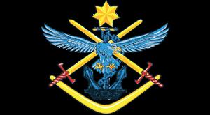 ADF_logo-300x165